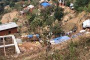 নেপালে বিধ্বংসী ভূমিকম্পের পর তৈরি বহু বাড়িঘরই ভঙ্গুর: মজবুত করার উদ্যোগ নিয়েছে কর্তৃপক্ষ