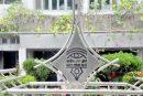 সরকার বিচারকদের বিচার করার অধিকার কেড়ে নিয়েছে : মওদুদ