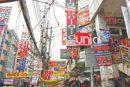 কোচিং সেন্টারগুলোকে সহায়ক শিক্ষা প্রতিষ্ঠান হিসেবে স্বীকৃতির দাবি : কোচিং এসোসিয়েশন বাংলাদেশ