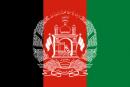 আফগানিস্তান থেকে অর্ধেক মার্কিন সেনা সরানো হবে: তালেবানের দাবি