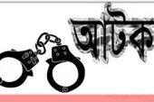 নুসরাত হত্যা মামলায় আ.লীগ নেতা আটক