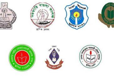 আজও পাঁচ দফা দাবিতে সড়কে ৭ কলেজের শিক্ষার্থীরা