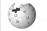 সব ভাষার উইকিপিডিয়া বন্ধ হলো চীনে