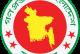 পুরনো সেতু দ্রুত মেরামতের নির্দেশ প্রধানমন্ত্রীর
