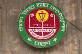 আঞ্চলিক নির্বাহী কর্মকর্তাদের রদবদল ডিএনসিসিতে
