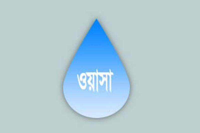 Photo of ওয়াসার পানির দামও বাড়লো, ক্ষুব্ধ নগরবাসী
