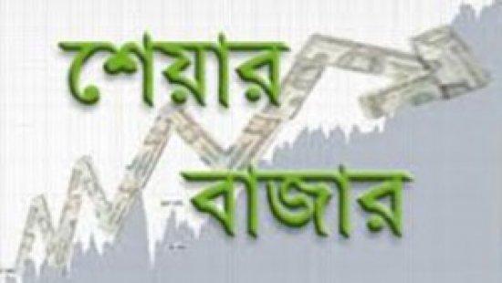Photo of অর্থনীতির 'বৈরি হাওয়া' পুঁজিবাজারে