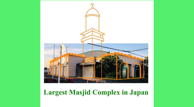 a-beautiful-mosque-is-being-built-in-japan