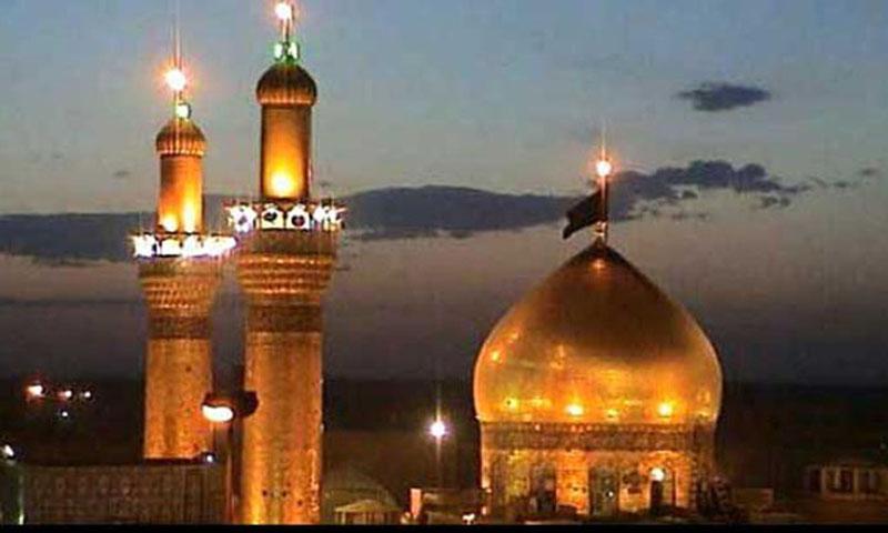 Asura Sharif's deeds and blessings Mubarak