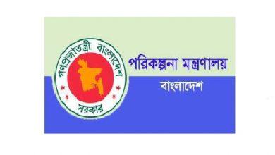 Photo of প্রকল্পের পণ্য ক্রয়ে সাবধান থাকব -পরিকল্পনামন্ত্রী
