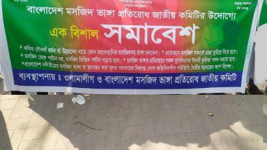 Photo of 'মসজিদ ভেঙে পর্যটন নয়, মসজিদ ভিত্তিক পর্যটন গড়তে হবে'