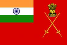 Photo of অবকাঠামো সঙ্কটে ভুলছে ভারতীয় সেনাবাহিনী
